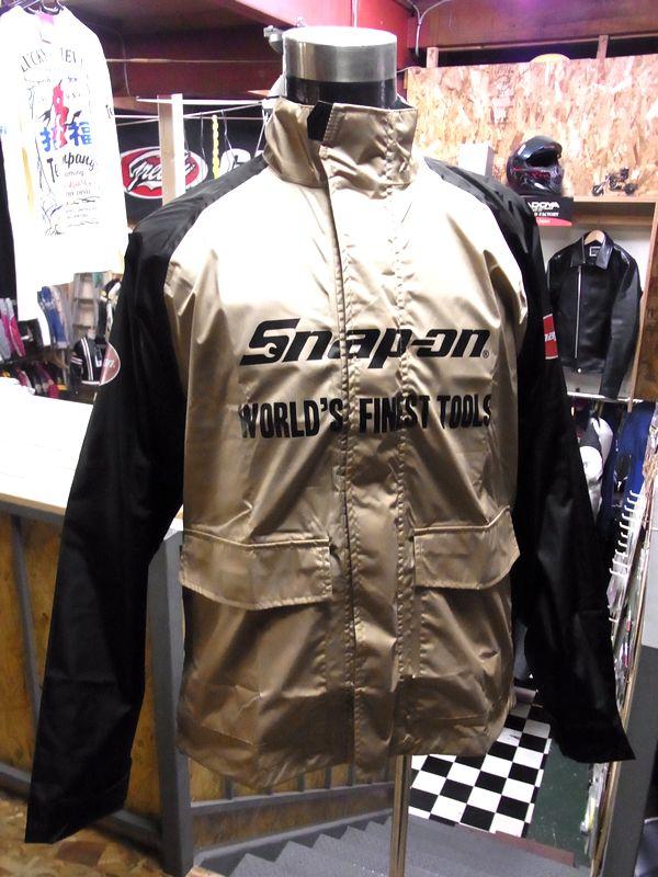 Snap-on(スナップオン) SO15501 RAIN SUIT レインウェア BEIGE/BLACK