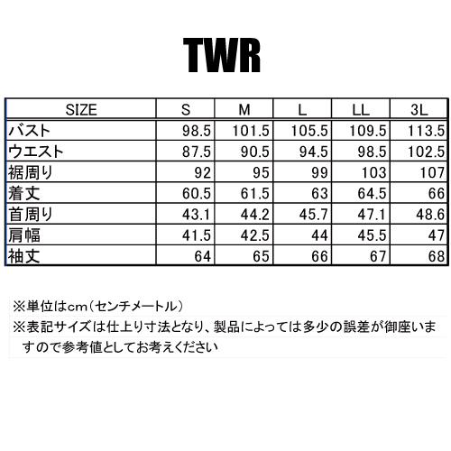 KADOYA(カドヤ) TWR-PADDED  ソフトステア パテッド ダブルライダース