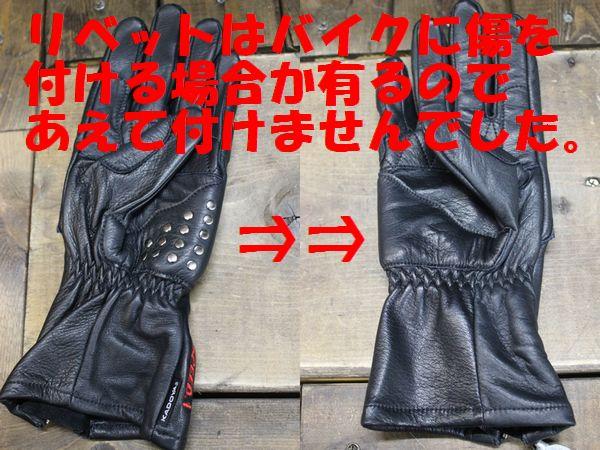 History別注 カドヤ(KADOYA) BHR-SPEED.1 BHRスピード1 レザーグローブ ブラック/シルバー