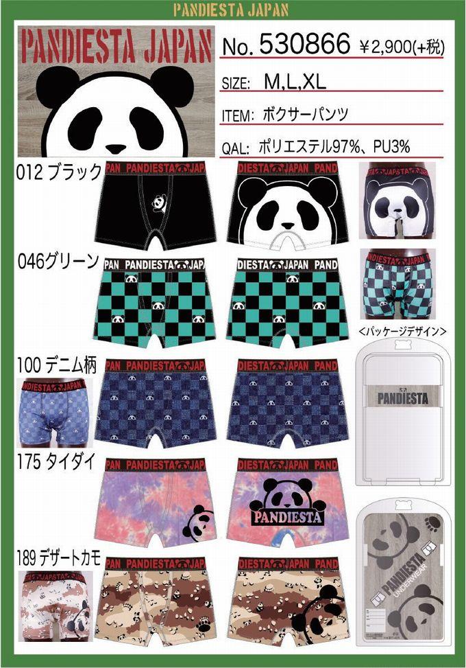 PANDIESTA JAPAN 熊猫謹製 パンディエスタ 530866 ボクサーパンツ デニム柄