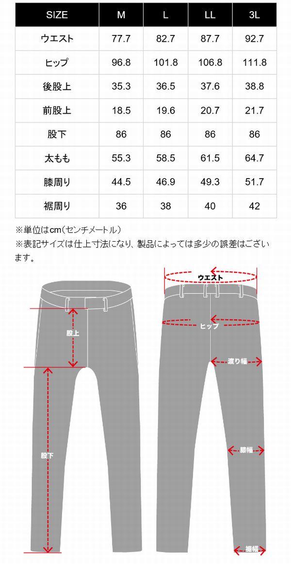 予約販売 KADOYA(カドヤ) K'S LEATHER & K'S PRODUCT(ケーズレザーアンドケーズプロダクト) BRAWLER PANTS-PL ブローラーパンツ パンチングレザー