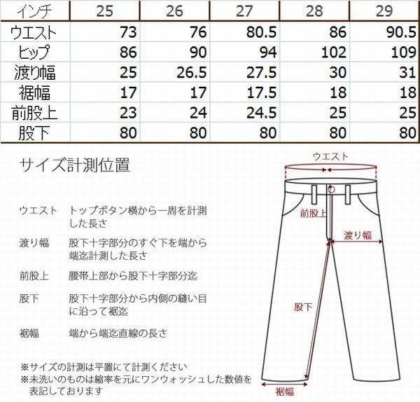 KOJIMA GENES 児島ジーンズ レディース モンキーコンボパンツ RNB-1059W ウッドカモ