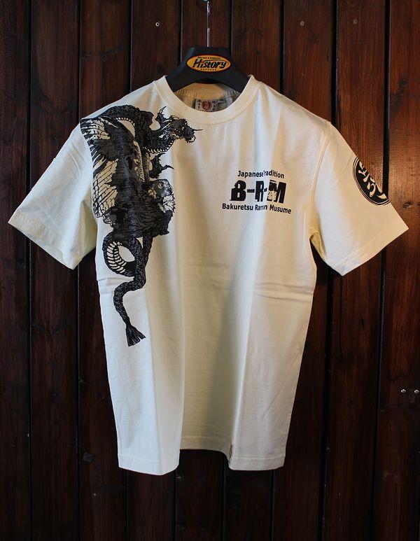 エフ商会 爆烈爛漫娘 バクレツ RMT-289 フクロウ(モディファイ) コットンTシャツ オフホワイト