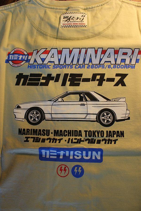 エフ商会 カミナリモータース KMT-202 カミナリSUN R32 GTR スカイライン ベージュ