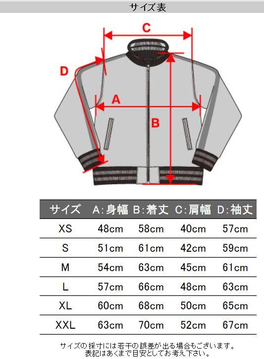 エフ商会 TEDMAN(テッドマン) TJS-2800 TEDCOMPANYジャージ ブラック