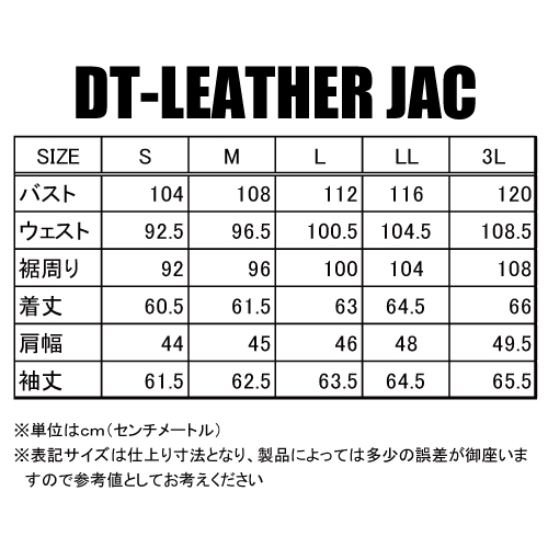 KADOYA(カドヤ) K'S LEATHER  DT-LEATHER JAC レザージャケット レッド