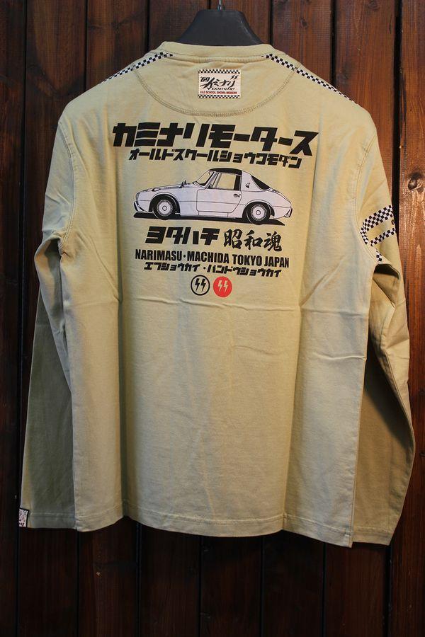 エフ商会 カミナリ KMLT-197 ヨタハチ昭和魂  トヨタスポーツ800 ベージュ
