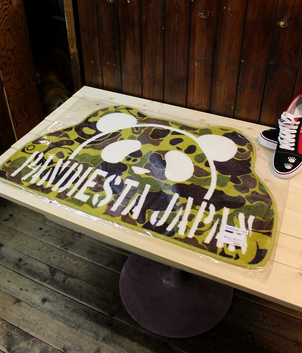 PANDIESTA JAPAN パンディエスタ  529253 熊猫マルチマット