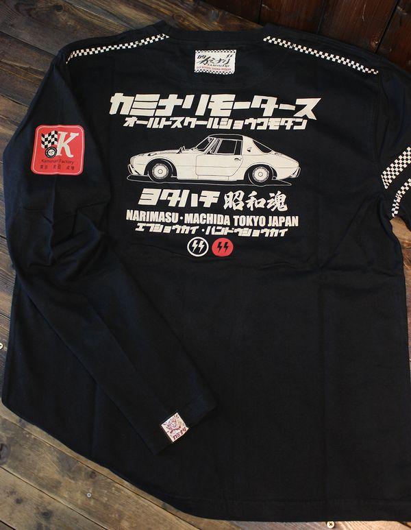 エフ商会 カミナリ KMLT-197 ヨタハチ昭和魂  トヨタスポーツ800 ブラック