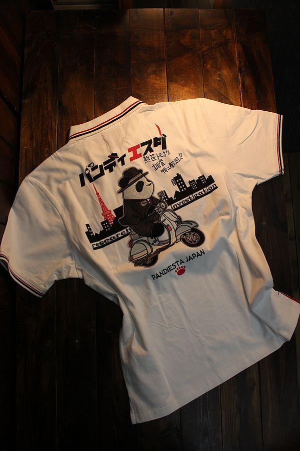 PANDIESTA JAPAN パンディエスタ 520215 探偵パンダポロ 探偵物語? ベスパ ホワイト