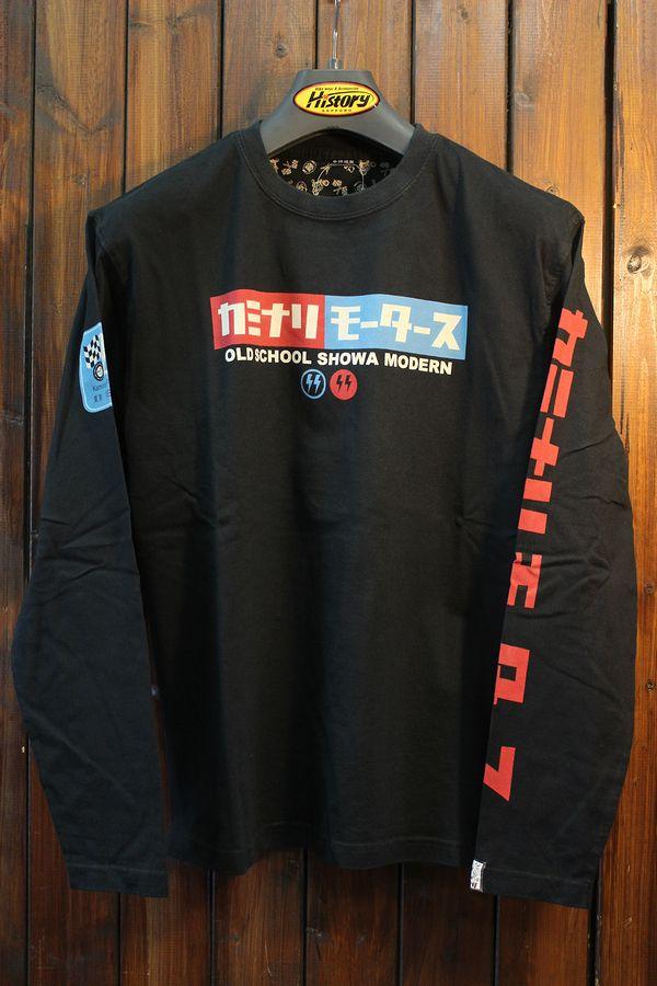 エフ商会 カミナリ KMLT-196 HAKOSUKA 10 MODEL 箱スカ GC10ス カイライン ブラック