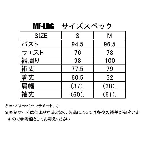 KADOYA (カドヤ) MF-LRG 【パンチングレザー/レディース】 レディースライダース 涼しい革ジャン