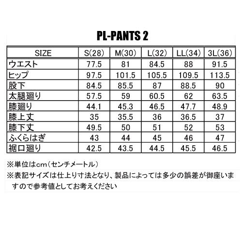 カドヤ(KADOYA) PL-PANTS 2 パンチングレザーパンツ 涼しい革パンツ バイク