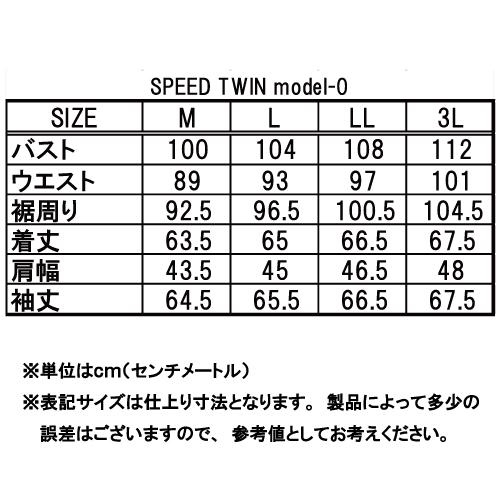 KADOYA(カドヤ) SPEED-TWIN/ MODEL-0 レザージャケット 革ジャン ゴートスキン レッド
