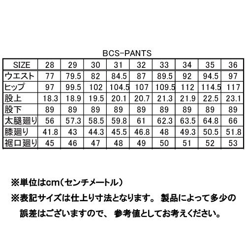 KADOYA(カドヤ)K'S LEATHER   BCS-PANTS ブーツカットレザーパンツ バイク