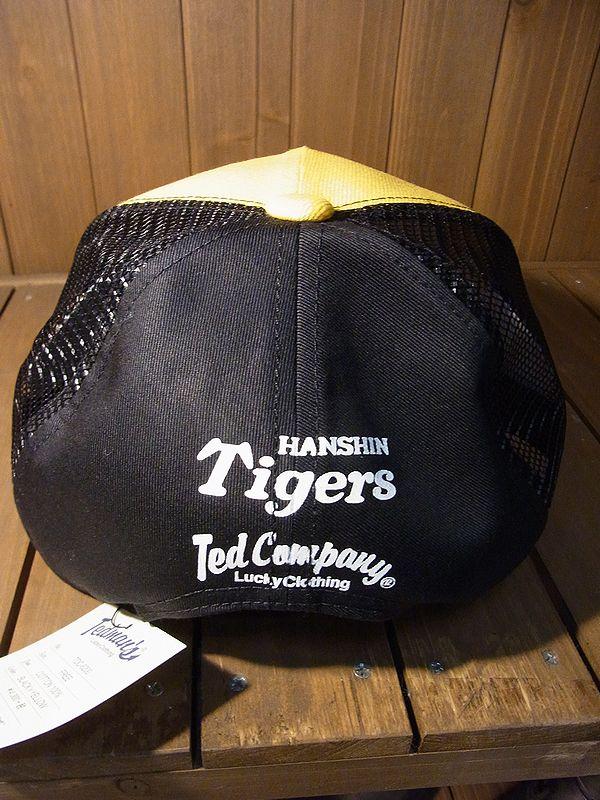エフ商会 TEDMAN(テッドマン)×阪神タイガースコラボ TDC-6200 メッシュキャップ