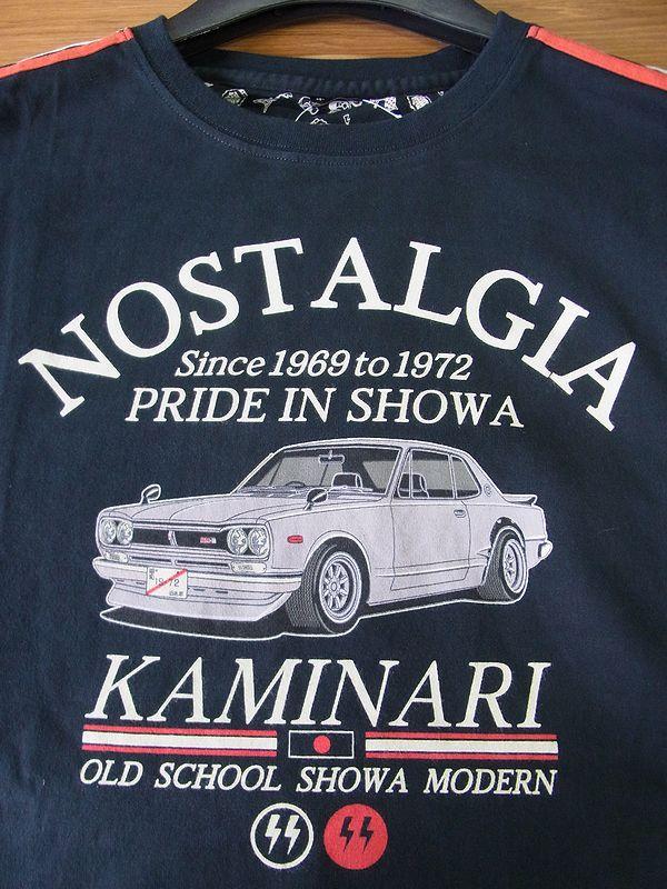 エフ商会 カミナリ KMLT-130 ノスタルジック ヒーロー 箱スカ 愛のスカイライン GTR GC10