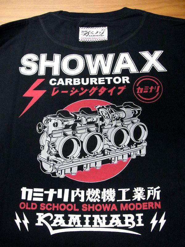 エフ商会 カミナリ内燃機工業 KMLT-126 4連キャブレター SHOWAX