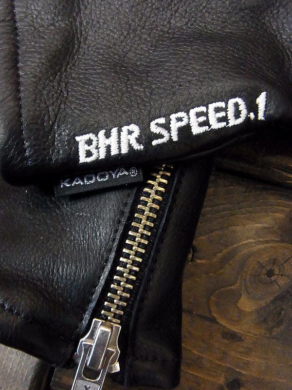 カドヤ(KADOYA) BHR-SPEED.1 BHRスピード1 レザーグローブ ブラック/アイボリー