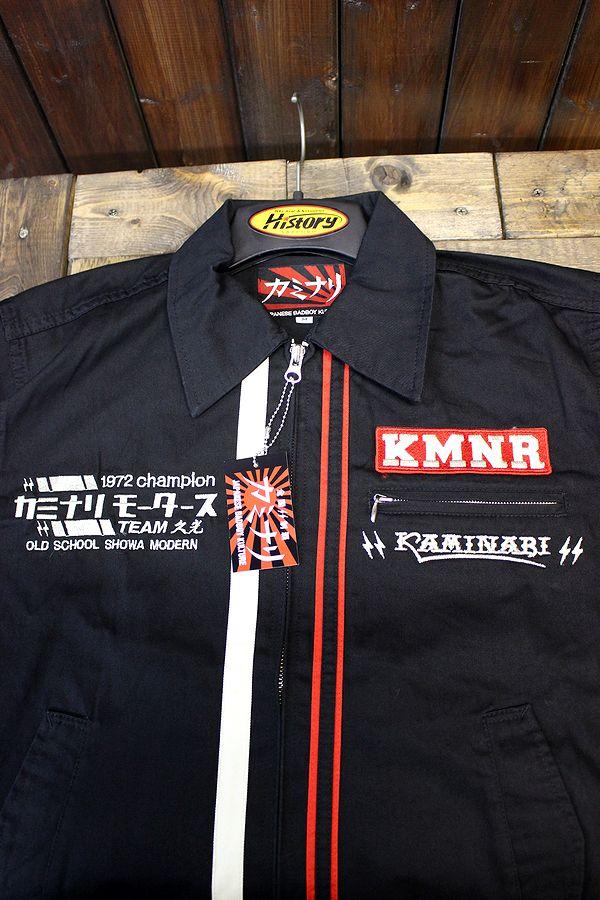 エフ商会 カミナリ ワークス KMNJ-030 箱スカ コットンジャケット スカイライン