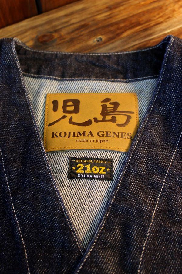 KOJIMA GENES 児島ジーンズ RNB-5068 21oz ワークベスト INDIGO