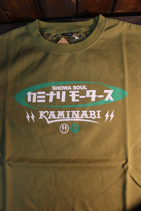 エフ商会 カミナリ KMT-199 カミナリモータースレーシング ランクル40ピックアップ カーキ