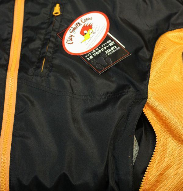 CLAY SMITH(クレイスミス) CSY-9405 BANG フーディージャケット ブラック