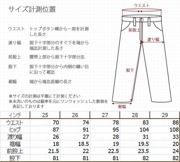 KOJIMA GENES 児島ジーンズ レディース ダブルニーケブラーミックスジーンズ RNB-4002