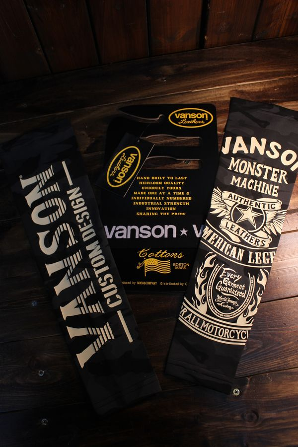 VANSON バンソン NVAS-2002 ドライアームシェードロング ブラックカモ