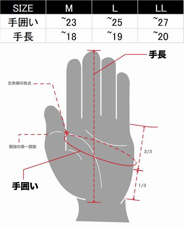 カドヤ(KADOYA) GAUNTLET PADDED ガントレットパデッド 防寒グローブ