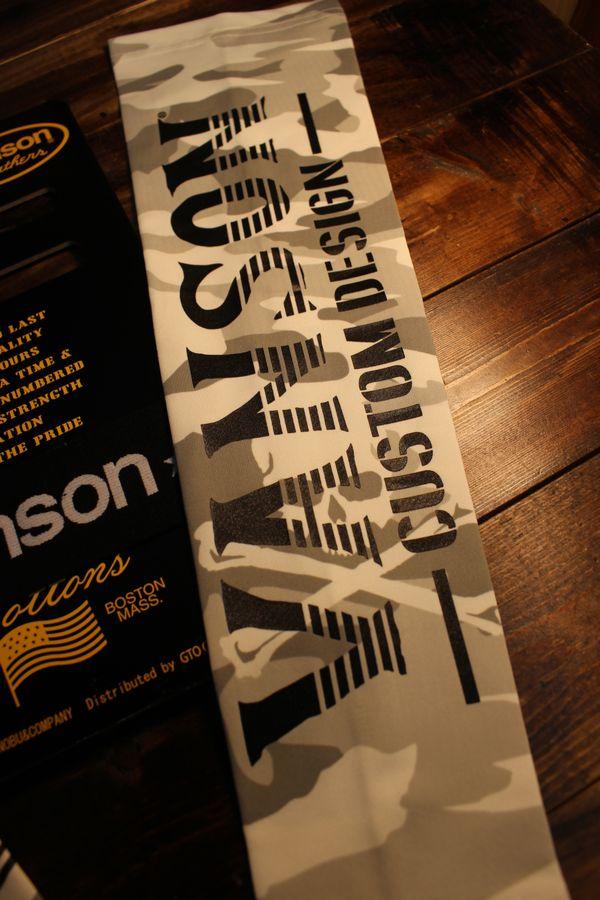VANSON バンソン NVAS-2002 ドライアームシェードロング ホワイトカモ