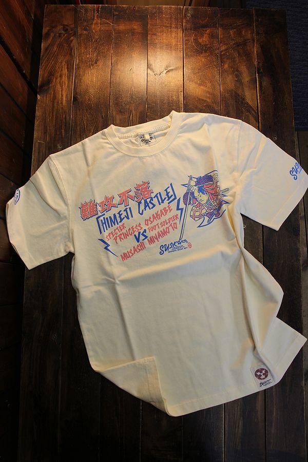 エフ商会 粋狂 すいきょう SYT-201 姫路城 Tシャツ オフホワイト