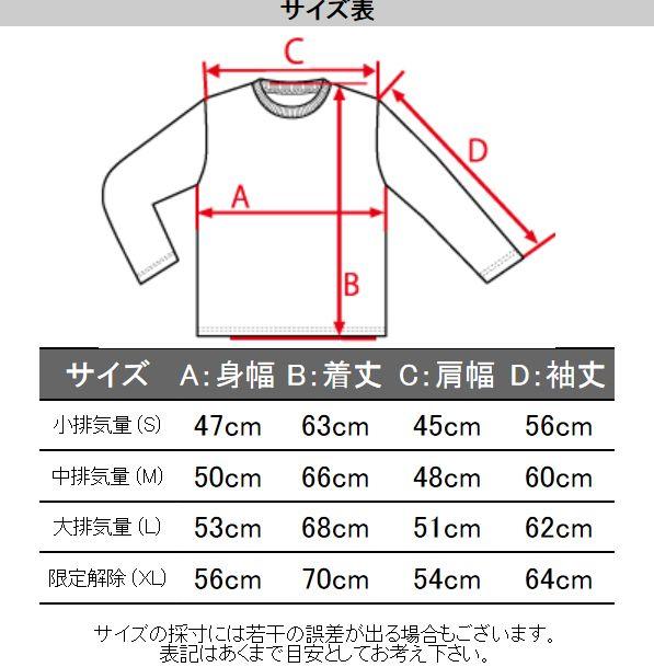 エフ商会 カミナリ KMLT-194 KAMINARI Go Go club コルベット 長袖Tシャツ オフホワイト