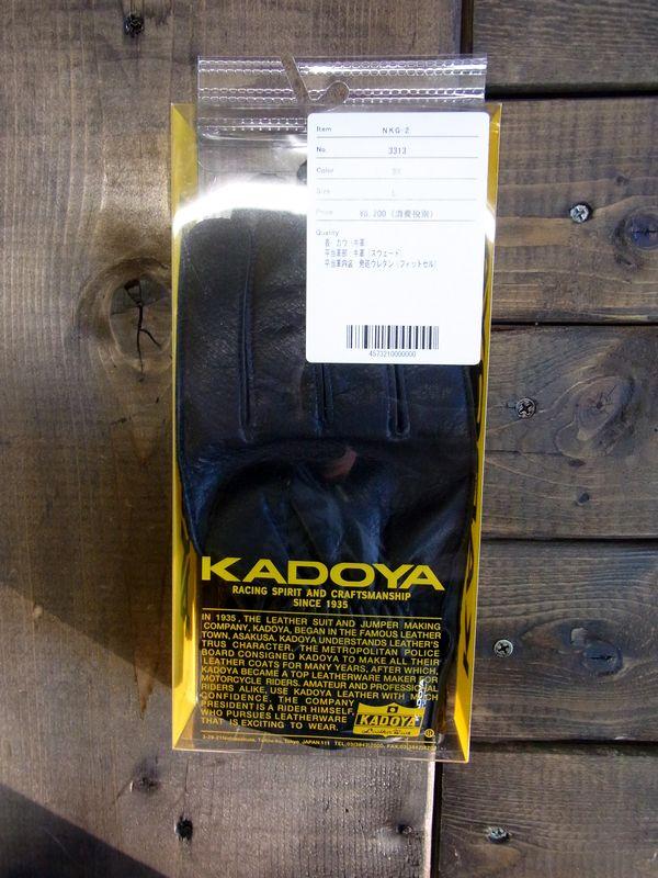 カドヤ(KADOYA) NKG-2 レザーグローブ