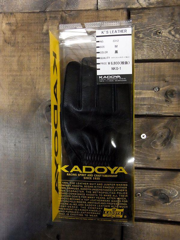 カドヤ(KADOYA) NKG-1 レザーグローブ