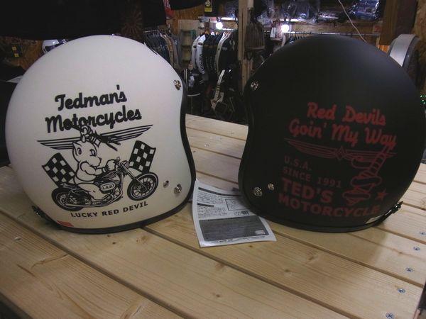 エフ商会 TEDMAN(テッドマン) TMH-09 ジェットヘルメット