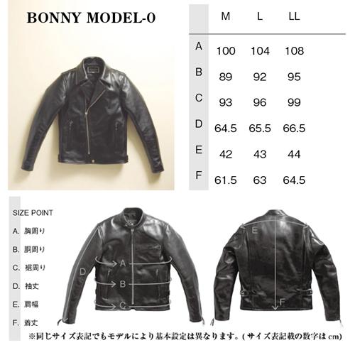 カドヤ(KADOYA) MERIDEN BONNY/MODEL-0 純国産 ボニーモデル0 ライダース 革ジャン レザージャケット