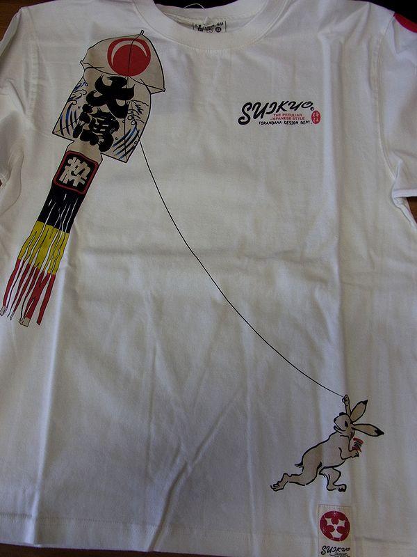 エフ商会 粋狂 すいきょう SYLT-031 長袖Tシャツ 『北の大漁祈願凧』 和柄 ホワイト/L