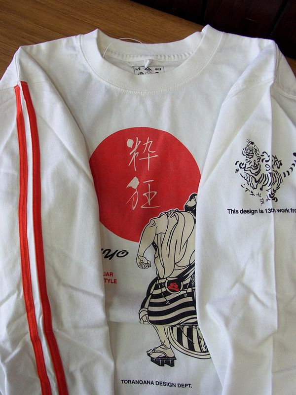 エフ商会 粋狂 すいきょう SYLT-013 長袖Tシャツ 『火事と喧嘩は江戸の華』 和柄 OFFホワイト/S
