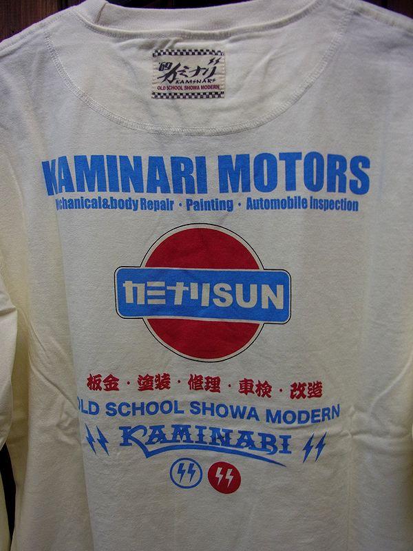 カミナリモータース(カミナリSUN事業部) KMLT-107 ロンT 長袖Tシャツ 箱スカ GTR シャコタン
