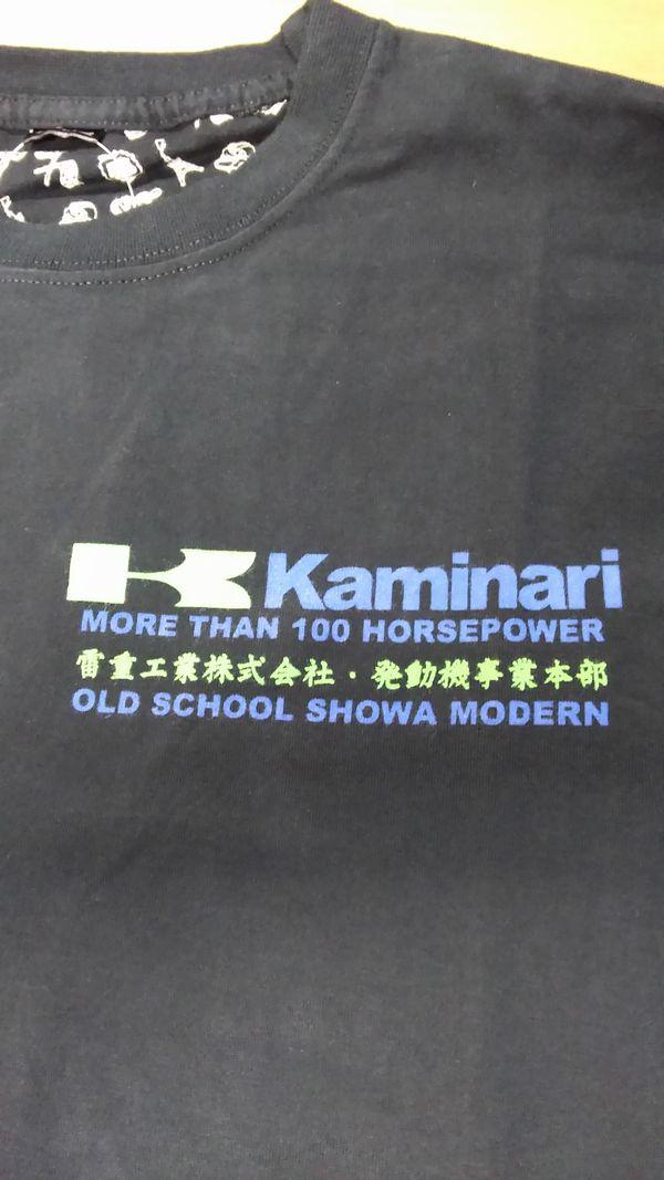 エフ商会 カミナリオートバイ 雷重工業 KMLT-124 ローソンレプリカ風 ローレプ