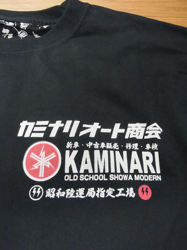 エフ商会 カミナリオート商会 KMLT-127 ミニトレ GT50 モノサス