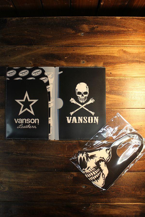 VANSON バンソン NVFG-2003 3Dマスク+マスクケース 抗菌仕様