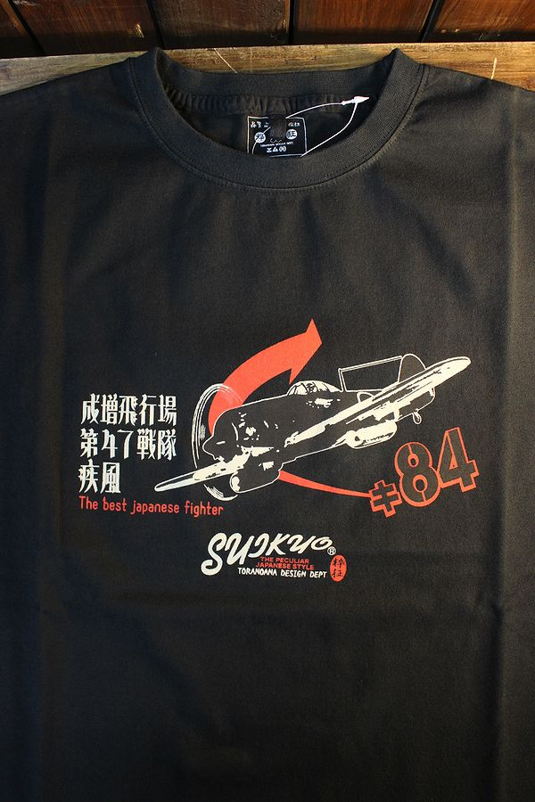エフ商会 粋狂 すいきょう SYT-197 疾風 Tシャツ ブラック
