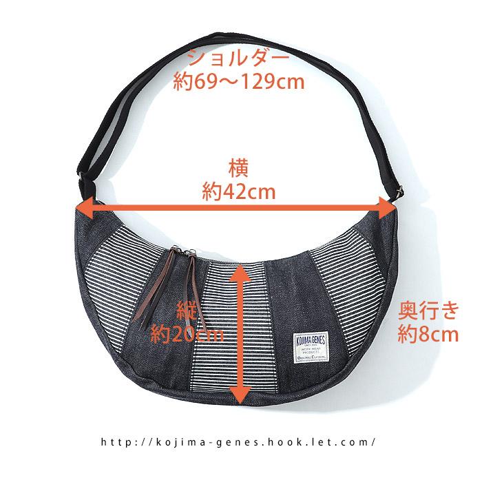 KOJIMA GENES 児島ジーンズ RNB-9002B コンビショルダーバッグ INDIGO/WABASH