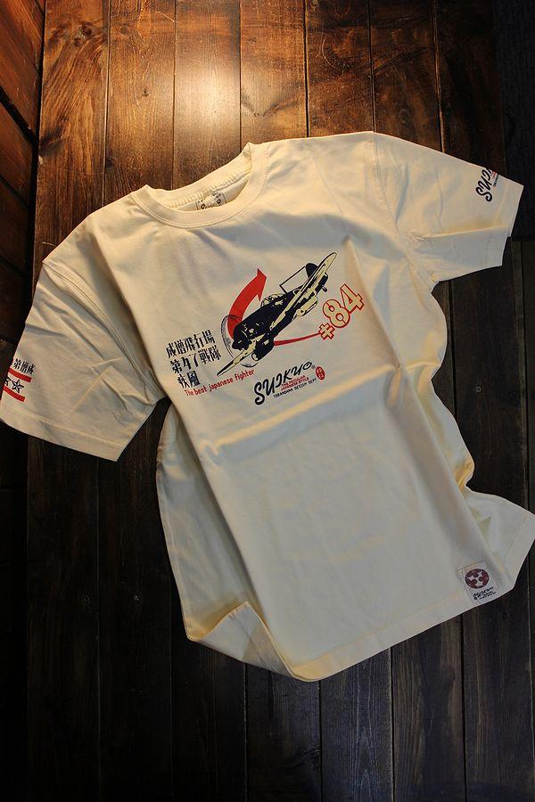 エフ商会 粋狂 すいきょう SYT-197 疾風 Tシャツ オフホワイト