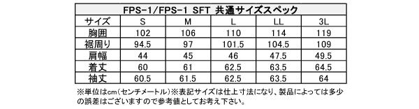 ☆History別注☆カドヤ(KADOYA)K'S LEATHER FPS-1改 レザージャケット(改) バトル仕様コンブリートモデル