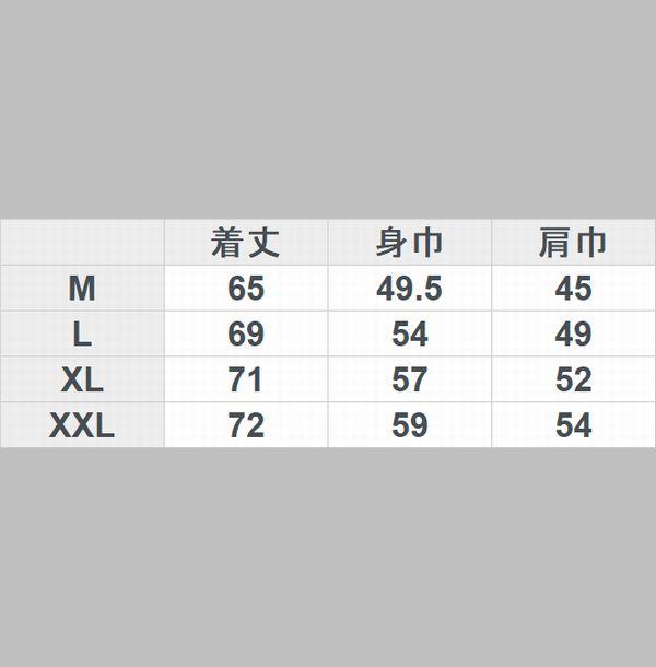 VANSON バンソン NVST-2104 ベア天半袖Tee ウイング エンボスプリント タイダイ/ゴールド
