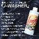 児島ジーンズ J-WASHER ジーンズ専用洗剤