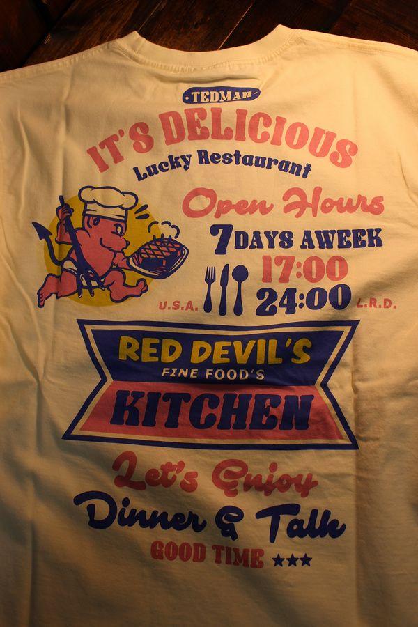 エフ商会 TEDMAN テッドマン TDLS-333 レストラン 長袖Tee ロンTee オフホワイト
